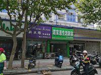 娄苑路纯一楼沿街商铺出售55平米90万