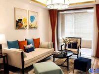 出售张家港一手别墅4室2厅2卫180平米240万住宅