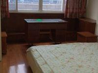 出租绣衣东村东区3室3厅2卫165平米3200元/月住宅