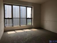 城地铁口 赔本娄江学.区长顺滨江皇冠5室2厅5卫赠送2个阳台 只卖610万
