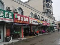 石牌镇东路沿街商铺出售83平米78万