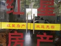 出租采莲新村40平米2100元/月商铺