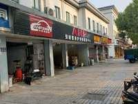 城西金澄路沿街商铺上下两层90平,130万