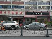 市区,红峰路沿街商铺,140平270万