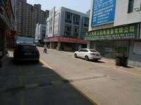 市区,超华建材区商铺出售,458平520万