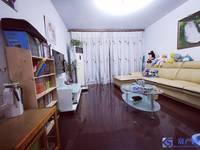 出售凤凰城3室2厅2卫107平米175万住宅