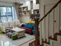 出售日月光 翠湖湾花园 别墅 3室2厅2卫138平米260万住宅