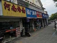 环庆路广福菜场附近 大型小区门口 靠近工厂