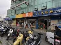 老城区朝阳路沿街店面 人流量集中 高租金