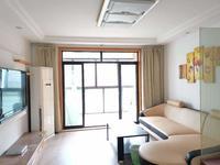一次出租,精装保养好,家具家电,南北通透,双阳台