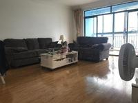 绿洲家园 精装2房2卫 可改三房 满两年 换房急售!价格可谈