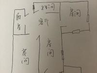 出售北门新村3室1厅1卫77.16平米126万住宅