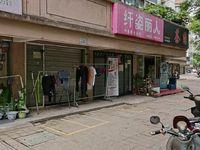 中楠锦绣家园商铺39平米32万出售