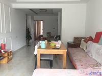 出售香榭水岸2室1厅2卫101平米255万住宅