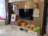 出售绿中海3室2厅2卫110平米206万住宅
