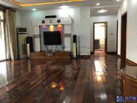 出售天华佳园3室2厅2卫151.46平米265万住宅