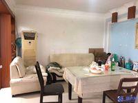 出租富华东村3室2厅1卫89平米2000元/月住宅