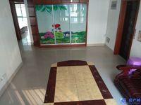 出租夏桥家园2室1厅1卫72平米1950元/月住宅