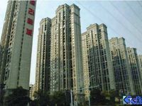 出售绿地21新城3室2厅1卫88平米139万