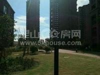 出售凤和园2室2厅1卫91.63平米98万住宅