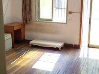 出租果老弄小区3室1厅1卫90平米1600元/月住宅