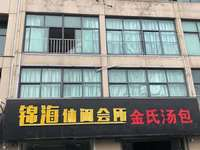 单价8000买萧林路沿街商铺,双开间朝南,自用的首选,租金12万一年