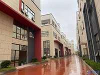开发区全新高标准独栋花园式厂房2000平米