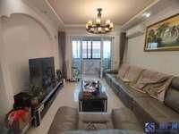 西塘实验学校门口 新华舍 6房 南北通透 有大露台 使用面积达到200平米