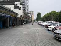 青阳路商铺,947平860万,租金47万