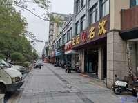 城西鹿城路稀有商铺,上下两层,自用的首选,沿鹿城路