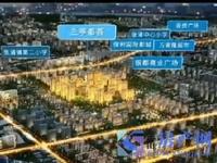 张浦镇中心黄金地段129平,南北通透户型,周六周日优惠幅度比较大,找我在给你优惠
