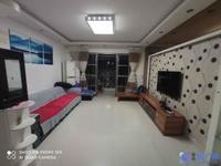 自由都市 乐活家园3房精装 学区可以使用