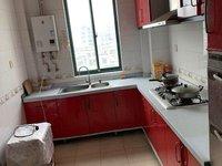 澳洲阳光 3室2厅1卫 中间楼层 精装出租