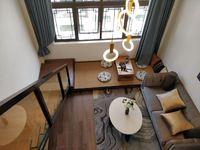 现场实拍 地铁口精装公寓 业主自住式装修 房子保持的非常好!