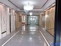 出售江南理想4室2厅3卫155平米750万住宅