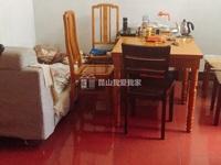 出售绣衣东村东区2室1厅1卫71平米118万住宅