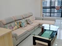 出租康居新江南2室2厅1卫100平米3000元/月住宅