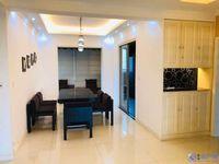 青江秀韵 市中心 景观 电梯 四房 精装全配 南北通透 户型方正 好房急卖