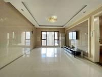 可做3房 边套好房 青阳港对面 学區未用房东买好房子 着急出