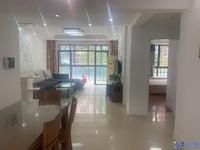 和兴东城,精装大三房两卫,首次出租房子干净整洁,实拍图片 有钥匙
