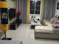 太平洋保险对面绣衣东村边户豪华装拎包入住客厅带大窗户图片实拍