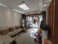 三水萧林公寓