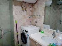 首付低至15万起 在昆山安个小家 衡山城精装公寓房 买套属于自己的房子