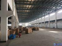 招租 千灯 声荣路附近 42000平米 7栋 火车头式单层丙类标准厂房 可分租