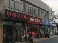 同丰路纯一楼商铺出售 黄浦城市花园沿街 停车方便
