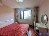 城南双铁黄金地段,精装两房,房东新房已经买好,坐等卖房