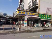 城东黄浦城市花园商业街纯一楼商铺