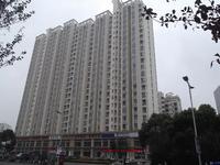 东方国际广场2号楼1111室,联系电话13952455235