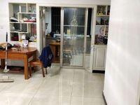 出租通澄花园3室2厅1卫140平米面议住宅