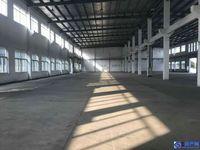 招租 城东 花安路附近 4200平米 独栋 火车头式 一楼单层标准厂房 可分租